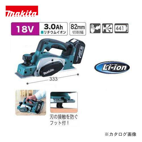 マキタ Makita 18V 充電式カンナ(バッテリ・充電器付) KP180DRF