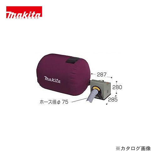 マキタ Makita 木工用集じん機 410