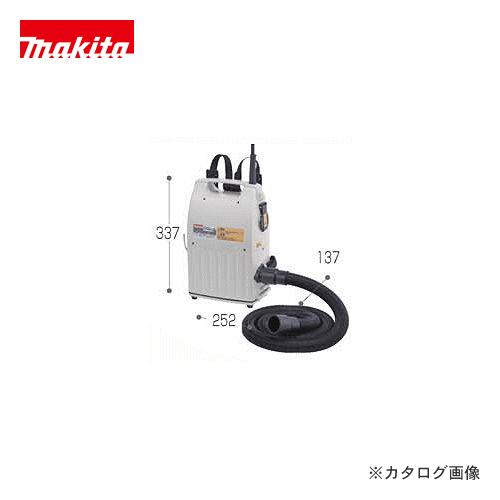 マキタ Makita 携帯用集じん機 421S(P)