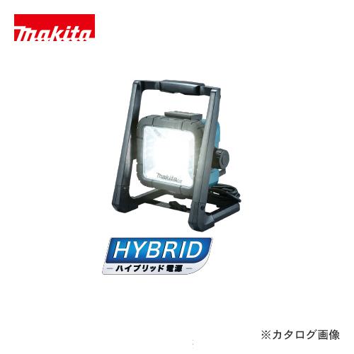 マキタ Makita 充電式LEDスタンドライト 本体のみ ML805