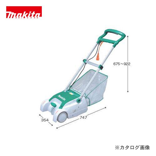 マキタ Makita 芝刈機 280mm MLM2850