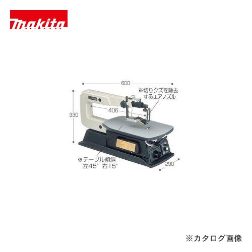 マキタ Makita 糸ノコ盤 MSJ401