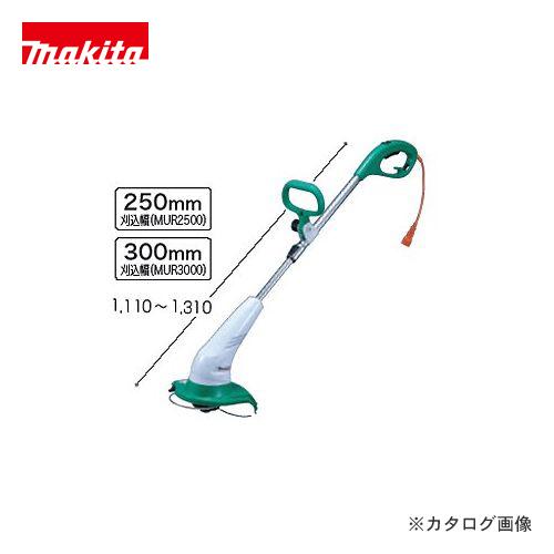 マキタ Makita 草刈機(ナイロンコード式) MUR3000