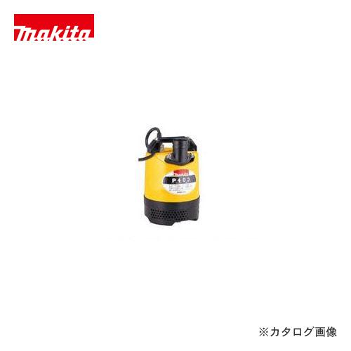 マキタ Makita 水中ポンプ 60Hz P403