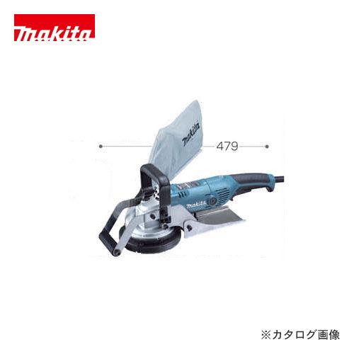 マキタ Makita 正規取扱店 PC5001C 品質保証 電子コンクリートカンナ
