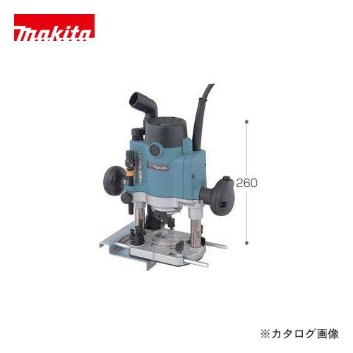マキタ Makita ルータ(シャフトロック付) PR0910