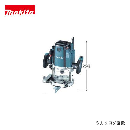 マキタ Makita ルータ(シャフトロック付) RP1801