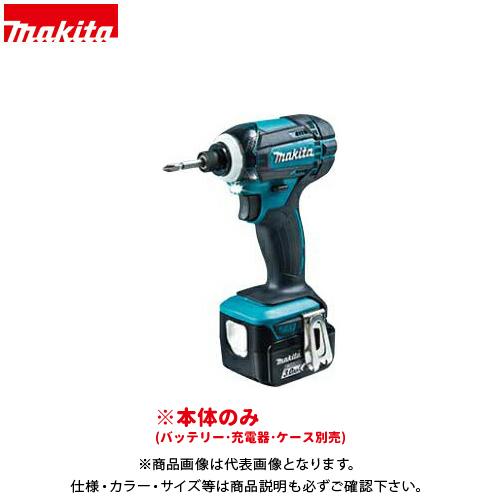 マキタ Makita 充電式インパクトドライバ 14.4V 本体のみ TD138DZ