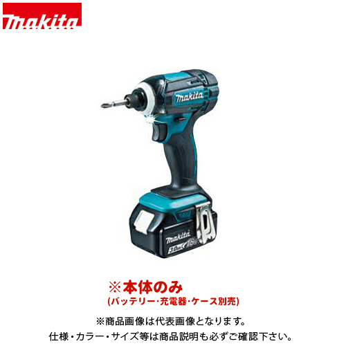 マキタ Makita 充電式インパクトドライバ 18V 本体のみ TD149DZ