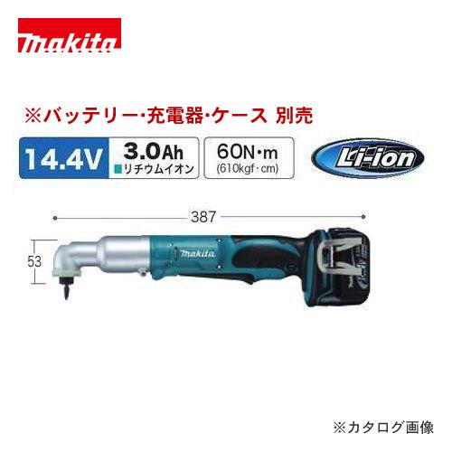 マキタ Makita 14.4V 充電式アングルインパクトドライバ 本体のみ TL060DZ