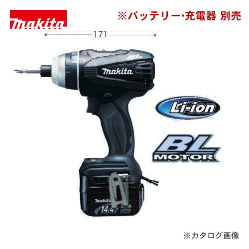 マキタ Makita 14.4V 充電式4モードインパクトドライバ 青 本体のみ TP131DZ
