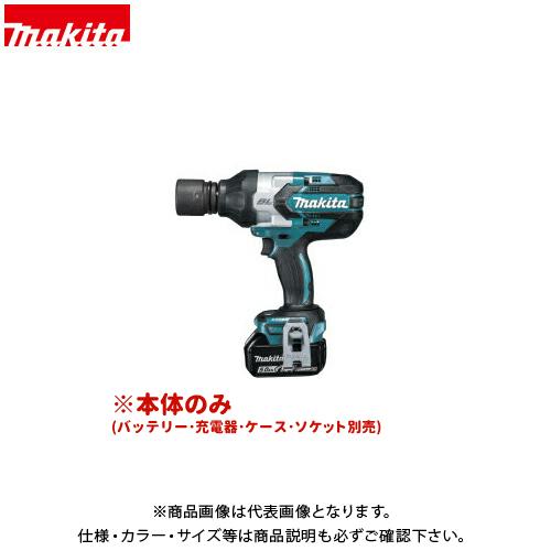 マキタ Makita 充電式インパクトレンチ 18V 本体のみ TW1001DZ