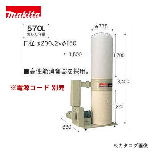 【運賃見積り】【直送品】マキタ Makita 集じん機(三相200V)(60Hz) UB500