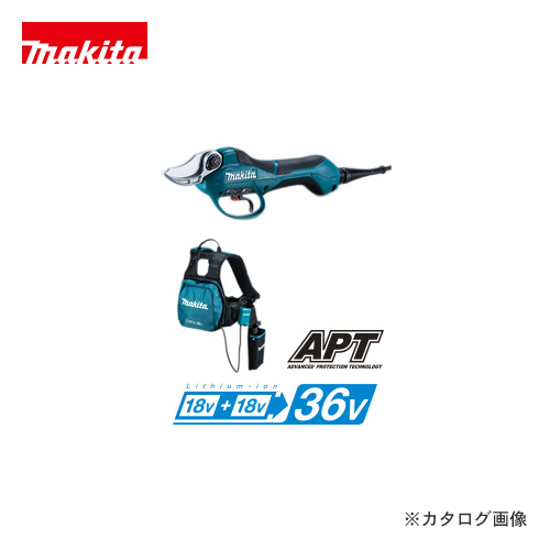 マキタ Makita 充電式せん定ハサミ 36V バッテリー×2本・充電器・ハーネス・ホルスタ・制御器付 UP361DPT2