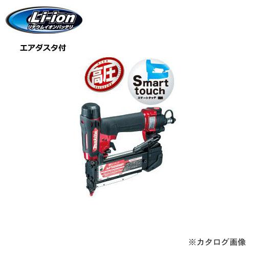 マキタ Makita 高圧ピンタッカ 赤 エアダスタ付 AF502HP