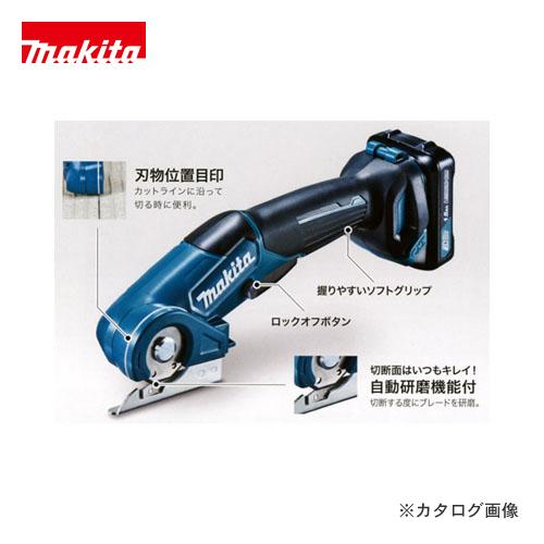 マキタ Makita 10.8V 充電式マルチカッタ (1.5Ahバッテリ 充電器 ソフトケース付) CP100DSH