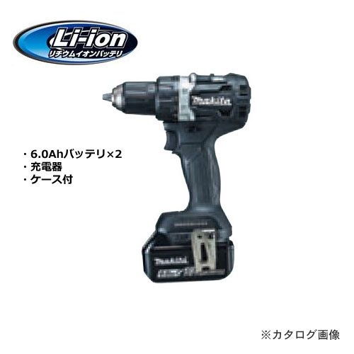 マキタ Makita 18V 充電式ドライバドリル 黒 6.0Ahバッテリ×2・充電器・ケース付 DF484DRGXB