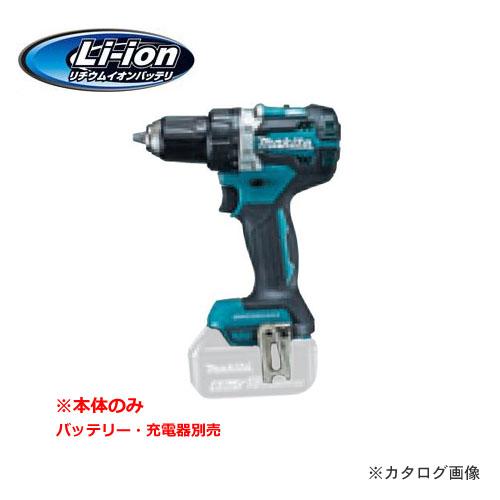 マキタ Makita 18V 充電式ドライバドリル 青 本体のみ DF484DZ