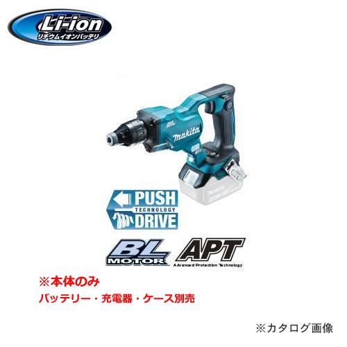 マキタ Makita 18V 充電式スクリュードライバ 本体のみ FS454DZ