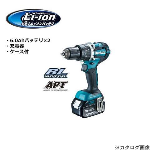 マキタ Makita 18V 充電式震動ドライバドリル 青 6.0Ahバッテリ×2・充電器・ケース付 HP484DRGX