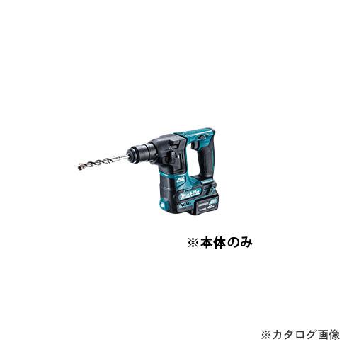 マキタ Makita 10.8V 16mm 充電式ハンマドリル 本体のみ・ケース付(バッテリ・充電器別売) HR166DZK