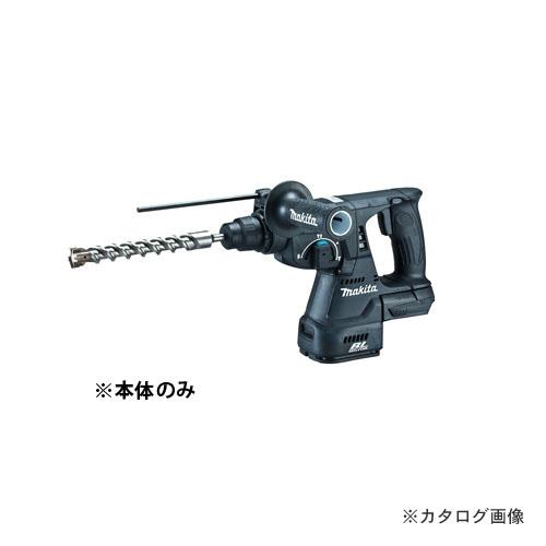 マキタ Makita 24mm充電式ハンマドリル 本体のみ・ケース付 黒 HR244DZKB