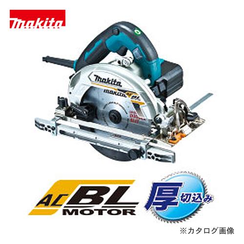 マキタ Makita 電子造作用精密マルノコ (一般木材・造作用 チップソー付) HS6403