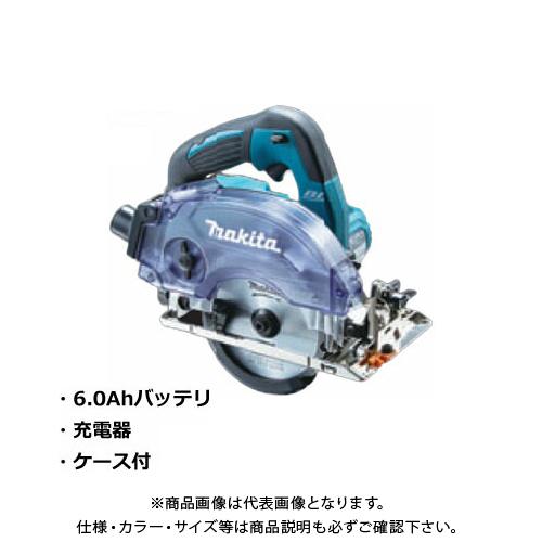 マキタ Makita 14.4V 125mm充電式防じんマルノコ 6.0Ahバッテリ・充電器・ケース付 KS510DRG