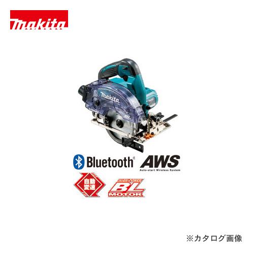 マキタ Makita 14.4V 充電式防じんマルノコ Li-ion 6.0Ah (バッテリ・充電器・ケース付) KS512DRG