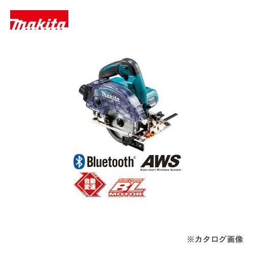 マキタ Makita 18V 充電式防じんマルノコ Li-ion 6.0Ah (バッテリ・充電器・ケース付) KS513DRG