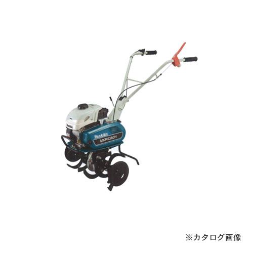 【運賃見積り】【直送品】マキタ Makita 車軸式エンジン管理機 MKR0360H