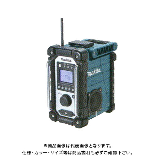 マキタ Makita MR107 充電式ラジオ 青 シンプルタイプ 10.8V、14.4V、18Vスライド式リチウムイオンバッテリ適応