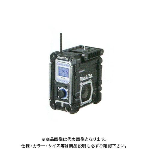 マキタ Makita MR108/B 充電式ラジオ 黒 Bluetooth対応 10.8V、14.4V、18Vスライド式リチウムイオンバッテリ適応