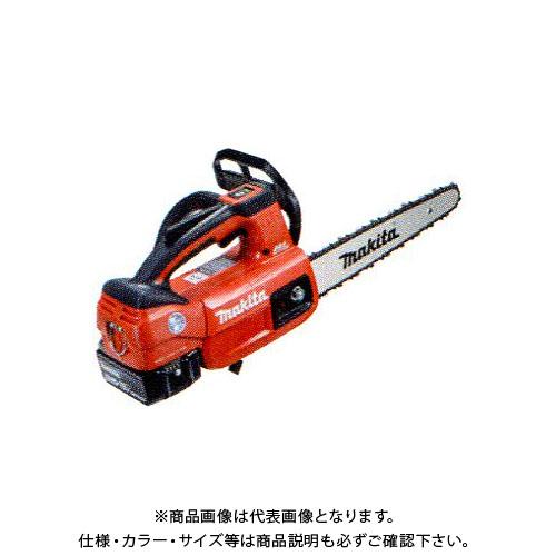 マキタ Makita MUC204CDZR 充電式チェーンソー 赤 カービングバー仕様 ガイドバー200mm 本体のみ