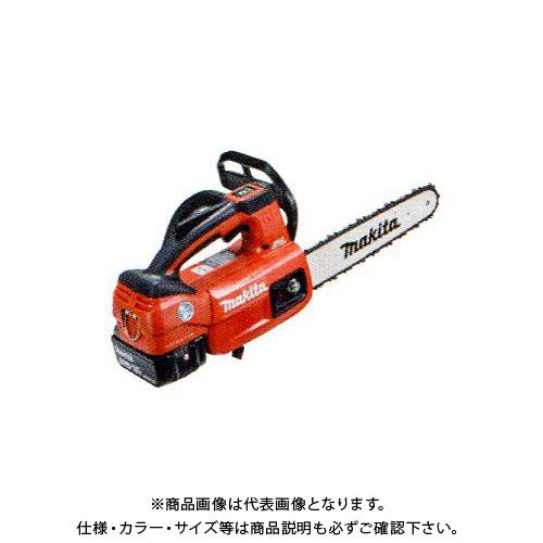 マキタ Makita MUC204DGXR 充電式チェーンソー 赤 スプロケットノーズバー仕様 ガイドバー200mm バッテリ2本・充電器付