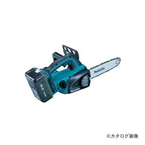 マキタ Makita 250mm 充電式チェンソー 本体のみ MUC250DZ