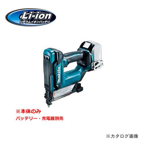 マキタ Makita 18V 充電式ピンタッカ 本体のみ(バッテリ・充電器別売) PT353DZK