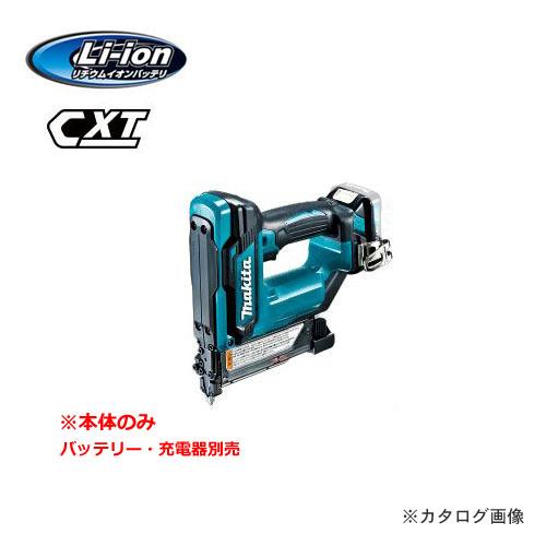 マキタ Makita 10.8V 充電式ピンタッカ 本体のみ(バッテリ・充電器別売) PT354DZK