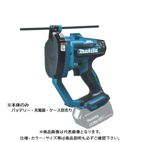 マキタ Makita 18V 充電式全ネジカッタ 本体のみ