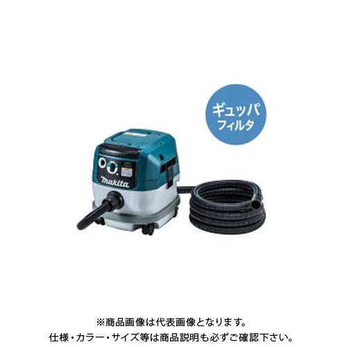 マキタ Makita 集じん機 粉じん専用(電動工具接続専用)連動コンセント付 VC0830