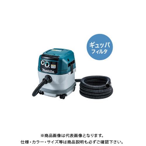 マキタ Makita 集じん機 粉じん専用(電動工具接続専用)連動コンセント付 VC1530