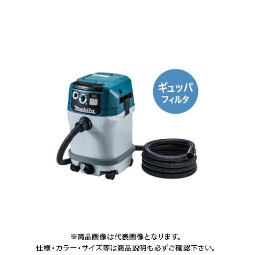 マキタ Makita 集じん機 粉じん専用(電動工具接続専用)連動コンセント付 VC2530