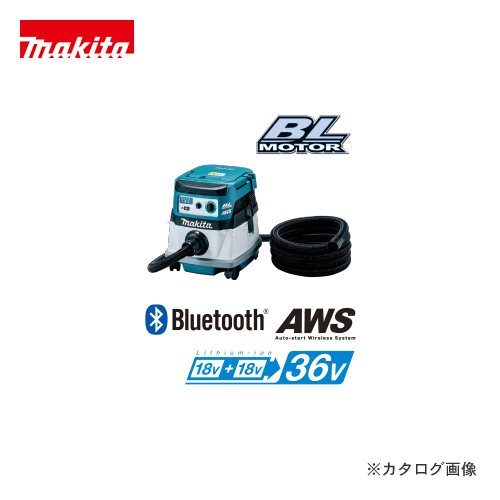 マキタ Makita 36V 充電式集じん機 本体のみ VC864DZ