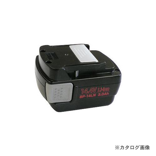 マーベル MARVEL バッテリーパック(リチウムイオン電池) BP-14LN