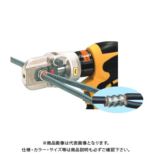 マーベル MARVEL MKE200ML用T型ダイス T76 200M-T76