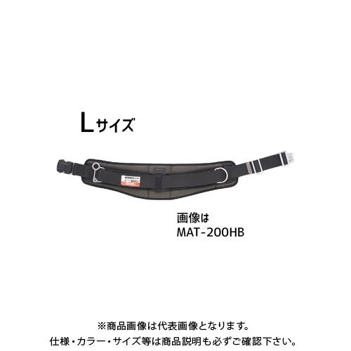 マーベル MARVEL 幅広ワークポジショニング用ベルト(ワンタッチバックル) 黒 Lサイズ MAT-200HBL