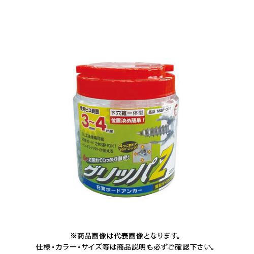 マーベル MARVEL グリッパZ お徳用300本入 MGP-300