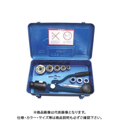 マーベル MARVEL 薄鋼電線管用セット (19-51) MOP-1C