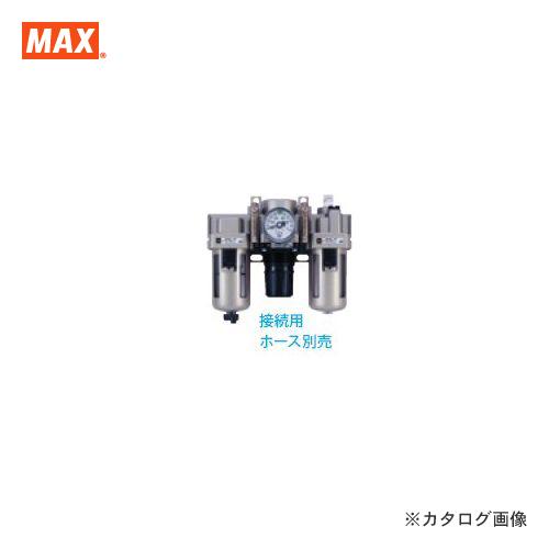 マックス MAX 3点エアセット(カプラ・プラグ別売) AC30-03G