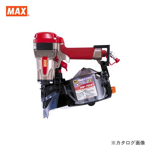 マックス MAX スーパーネイラ(多用途釘打機) HN-75N1